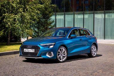 Первый тест Audi A3. Когда «трешка» — это минимум