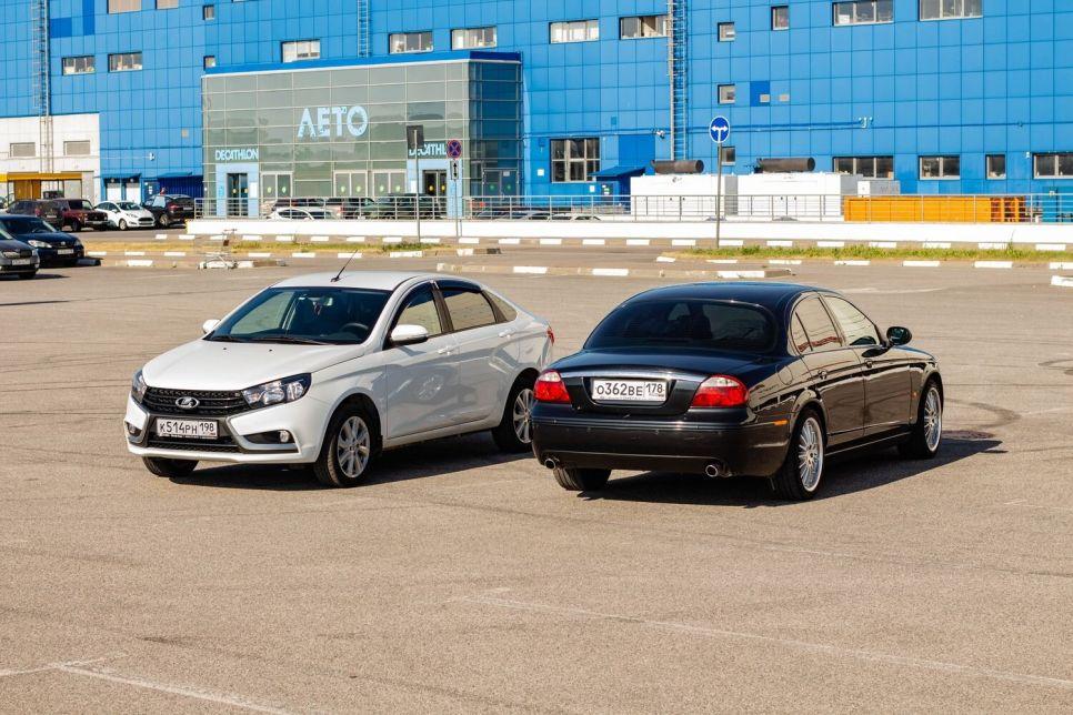 Lada Vesta против Jaguar S-type. А что выберете вы?