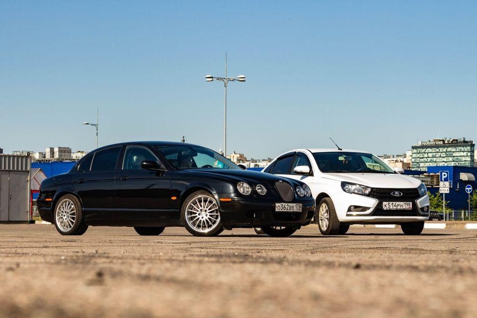 Lada Vesta против Jaguar S-type. Выбирать умом или сердцем?