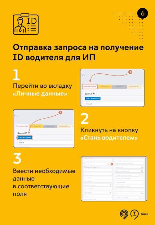 Записки водителя такси. «Бомбилы»: как заработать без агрегатора1
