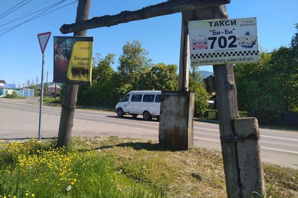 Записки водителя такси. «Бомбилы»: как заработать без агрегатора13