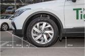 Volkswagen Tiguan 202007 - Клиренс