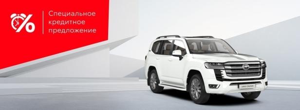 Абсолютно новый Toyota Land Cruiser 300: в кредит за 31 600 рублей с месяц