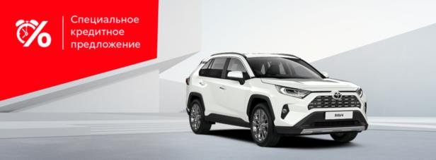Toyota RAV4: в кредит за 11 500 рублей в месяц