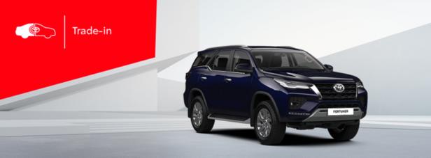 Toyota Fortuner: возможная выгода при покупке в Trade‑in 100 000 рублей
