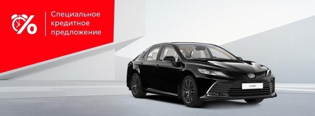 Toyota Camry: в кредит за 11 000 рублей в месяц