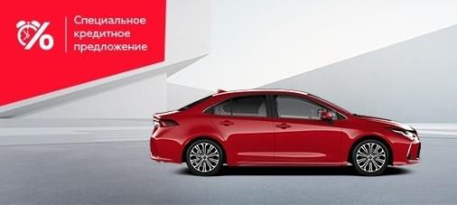 Toyota Corolla: в кредит за  8 900 рублей в месяц