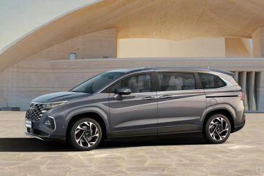 Hyundai показала пятиметровый минивэн Custo