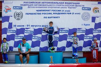 Победу праздновал Даниил Глаголев из Белгорода, рядом с ним обладатели призовых мест со второго по пятое