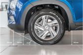 Hyundai Creta 2020 - Клиренс