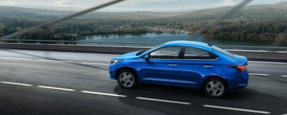 Выгода при покупке нового Hyundai По программе Trade-in