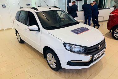 АвтоВАЗ второй раз за месяц повысит цену Гранты