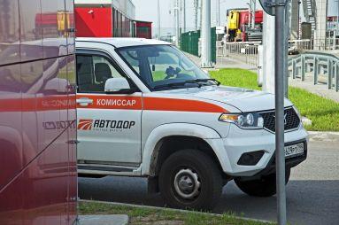 В России на платных дорогах сократят количество аварийных комиссаров