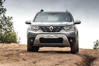 Renault переписала ценники почти всех моделей
