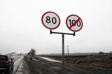ГИБДД отказалась от штрафов за превышение средней скорости