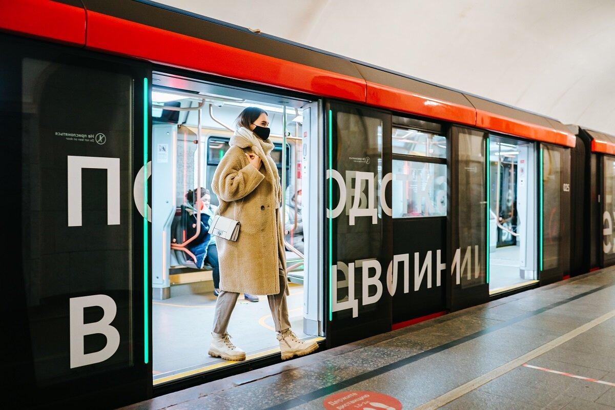 «Москва-2020»: чем отличается новый российский поезд метро