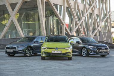 Audi A3, Skoda Octavia и Volkswagen Golf.Разница — в деталях!