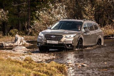 Узкая цепь, податливый кардан, 20% замыкания муфты. Первый тест-драйв Subaru Outback шестого поколения