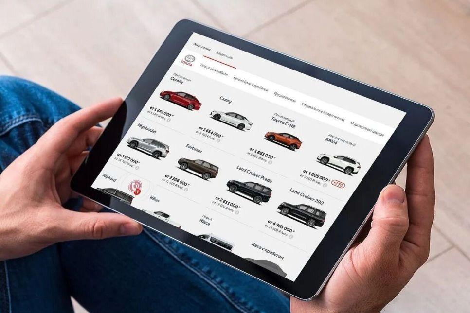 Купить автомобиль онлайн и не платить за «допы». Реальность или утопия?
