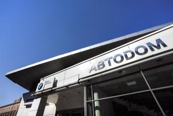 «Эксперт РА» повысил кредитный рейтинг компании «АВТОДОМ» до уровня ruBBB+