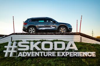 SKODA ADVENTURE EXPERIENCE 2021: семейные выходные вместе с АвтоСпецЦентр и SKODA