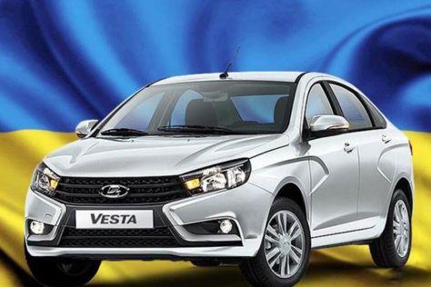 На Украине в четыре раза выросли продажи Lada