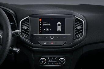 В новой системе нет навигатора, а экран уменьшен на дюйм.