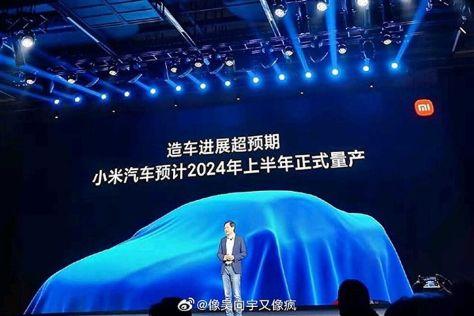 Стало известно, когда Xiaomi начнет выпуск электромобилей