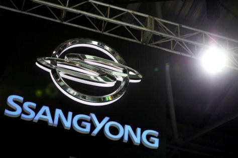 Компании SsangYong нашли покупателя