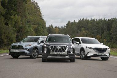 Hyundai Palisade против Mazda CX-9 и Toyota Highlander. Семиместные «топы»