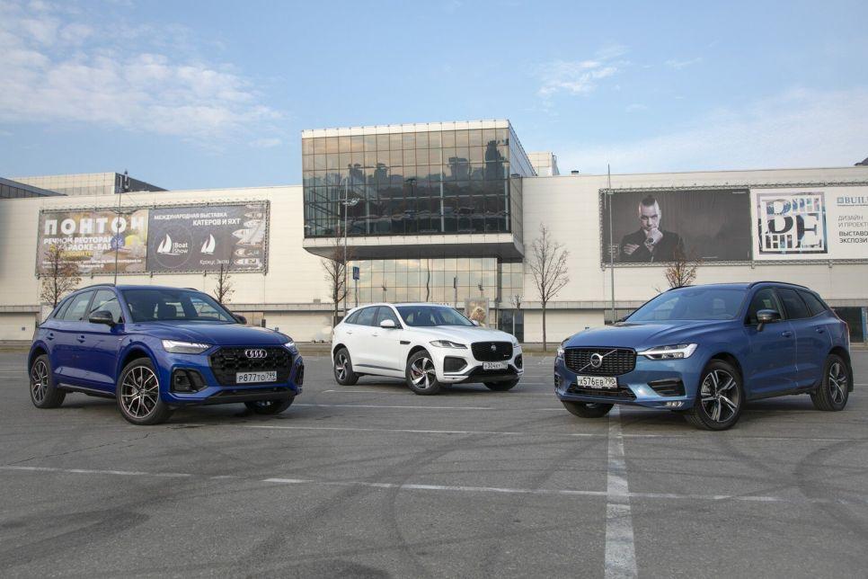 Audi Q5 против Jaguar F-Pace и Volvo XC60. MVP — лучшие игроки