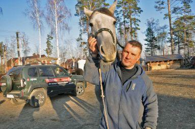 Блог Lada Niva Travel. И для людей, и для коней