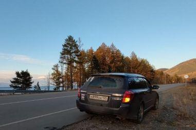 Владивосток — Байкал на Subaru Legacy