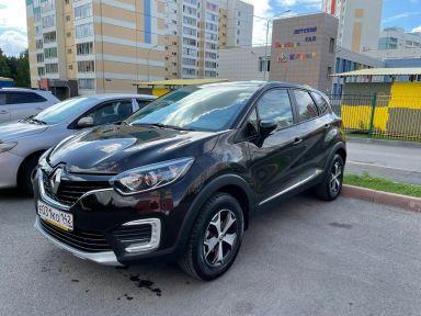 Renault Kaptur 2019 отзыв автора | Дата публикации 17.11.2019.