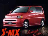 Honda S-MX RH1