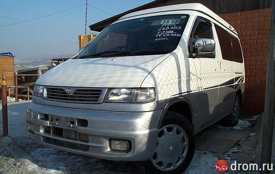 сколько стоит заправить кондиционер в автомобиле mazda bongo friendee