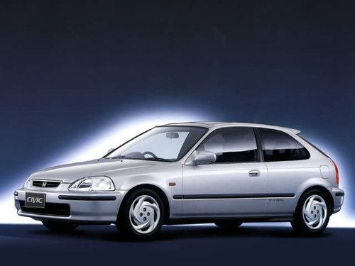 Honda Civic 1995 - 1998