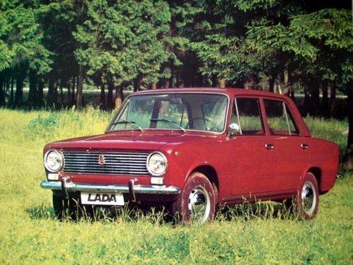 Лада 2101 1970 - 1988