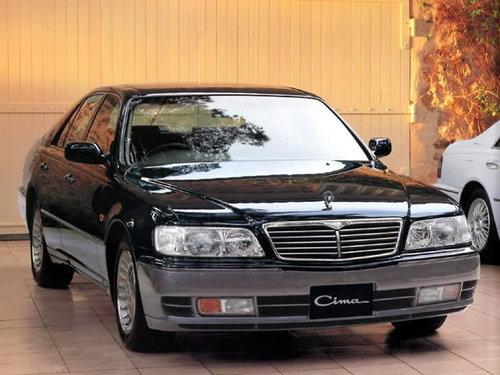 Nissan Cima 1996 - 1998
