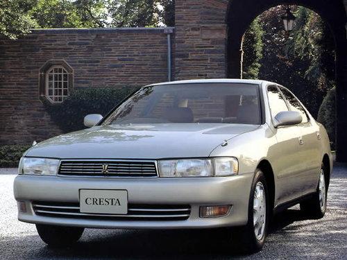 Toyota Cresta 1992 - 1994