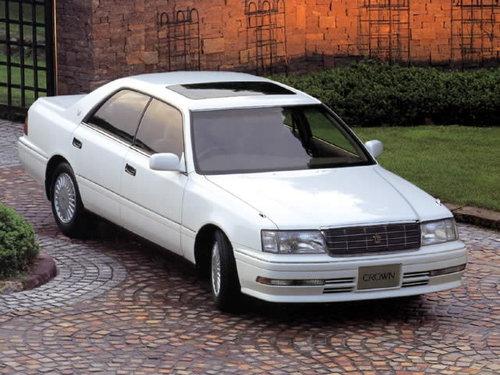 Toyota Crown 1995 - 1997