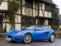 Lotus Elise 2 поколение, 10.2000 - 06.2012, Открытый кузов