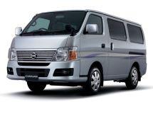 Nissan Caravan 4 поколение, 04.2001 - 06.2012, Минивэн