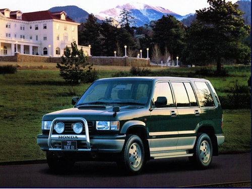 Honda Horizon 1994 - 1999