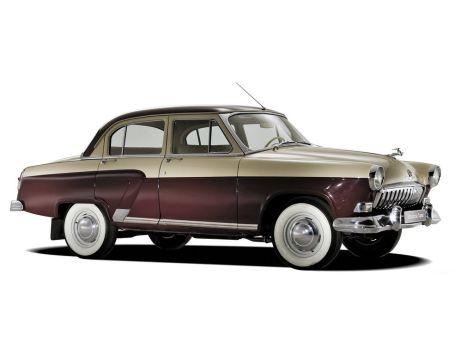 ГАЗ 21 Волга (Вторая серия) 01.1958 - 04.1962
