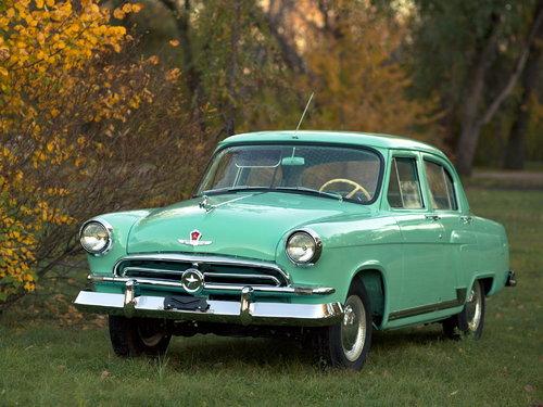 ГАЗ 21 Волга 1956 - 1958