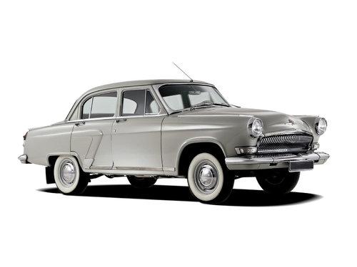 ГАЗ 21 Волга 1962 - 1970