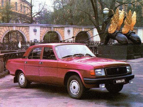 ГАЗ 31029 Волга 1992 - 1997