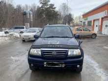 Новосибирск Grand Escudo 2003