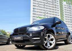 Уфа X5 2012